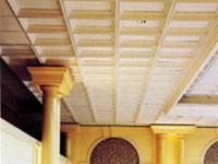 Гипсокартонные панели на потолке