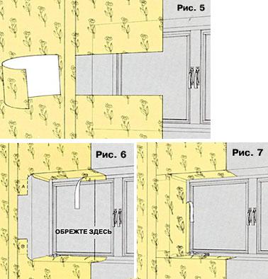 Вариант. 2 - Оклейка обоями стен примыкающих к окнам