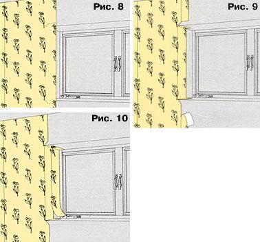 Вариант. 3 - Оклейка обоями стен примыкающих к окнам
